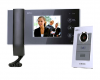 Видеодомофон для частного дома коттеджа отзывы