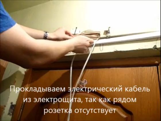 схема электроэнергии к видеодомофону