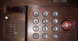 вызывная панель домофона Eltis