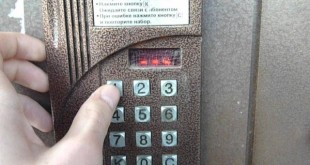 набор пароля