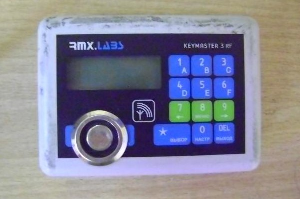 программатор для ключей