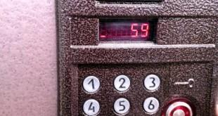 код для домофона