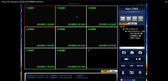 скачать программу Cms для видеонаблюдения - фото 10