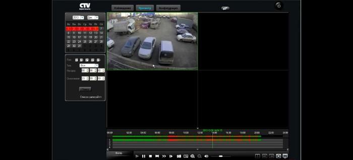 работа камер наблюдения