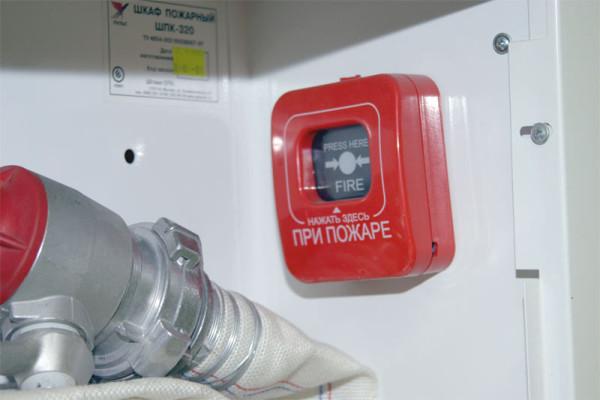 инструкция по пользованию кнопкой тревожной сигнализации - фото 3
