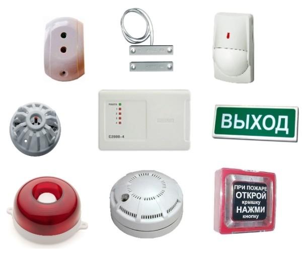 компоненты пожарной безопасности