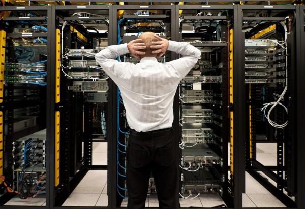 функции системы обеспечения информационной безопасности российской федерации
