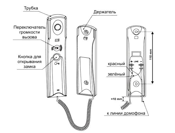 Трубки домофона схема подключения