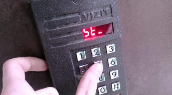 Как открыть домофон vizit без ключа