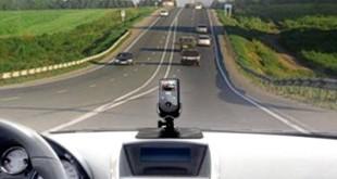 положение камеры над горизонтом